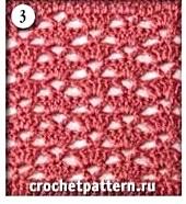 Stitch, Russian - Copy A